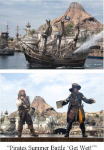 """Pirates Summer Battle 'Get Wet!'"""