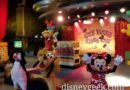 Minnie Mouse,  Pluto & Penguins at the Get Your Ears On Dance Party