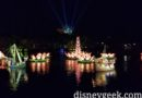 Pictures & Video: Rivers of Light at Disney's Animal Kingdom