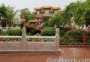 China at Epcot World Showcase
