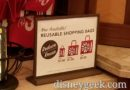 Disneyland Reusable Bag Prices have Not Increased (WDW prices went up yesterday)