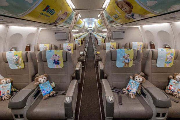 Cute, Duffy-themed surprise gifts for maiden flight passengers