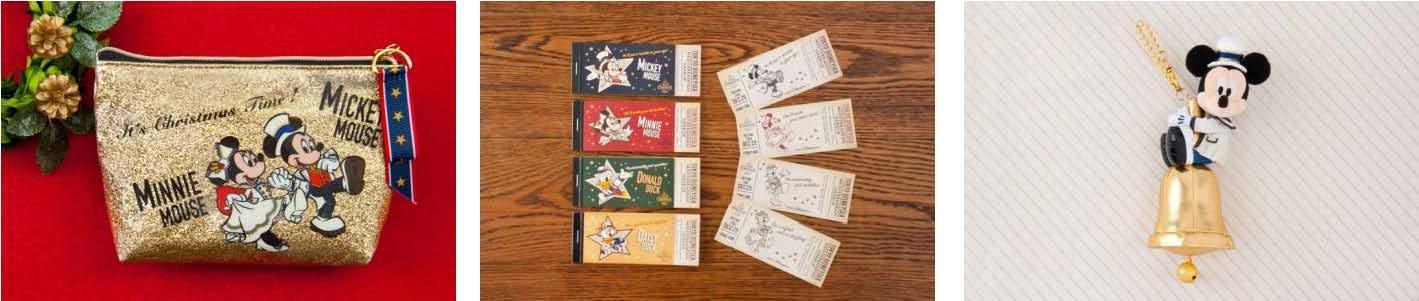 Pouch 2,000 yen / Memo Set 1,000 yen / Plush Toy 2,200 yen