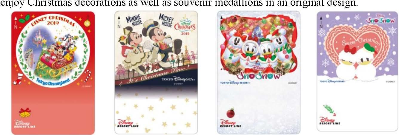 Disney Resort Line Day Pass Tickets