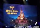 #D23Expo – Hong Kong Disneyland to be called Castle of Magical Dreams