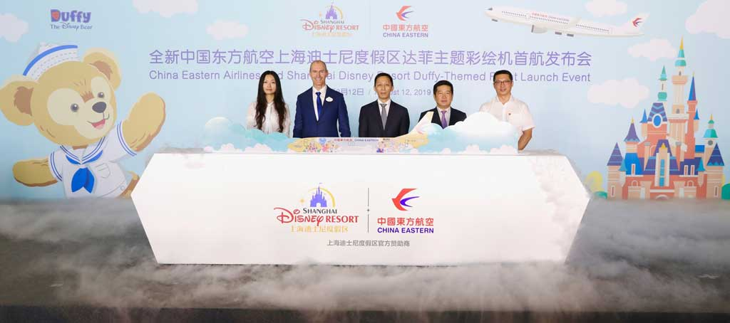 Leaders from Shanghai Disney Resort and China Eastern Airlines jointly unveiled the new Duffy•Friendship Express
