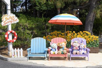 "Tokyo DisneySea - ""Duffy and Friends' Sunny Fun"""