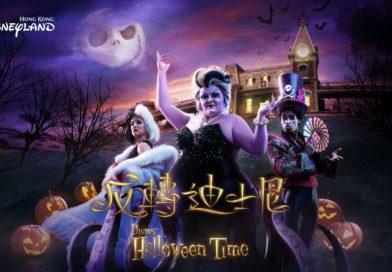 Disney Halloween at Hong Kong Disneyland (Sept 12 – October 31)