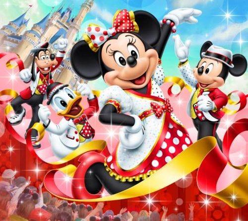 """"""" Very Very Minnie!"""" concept art"""