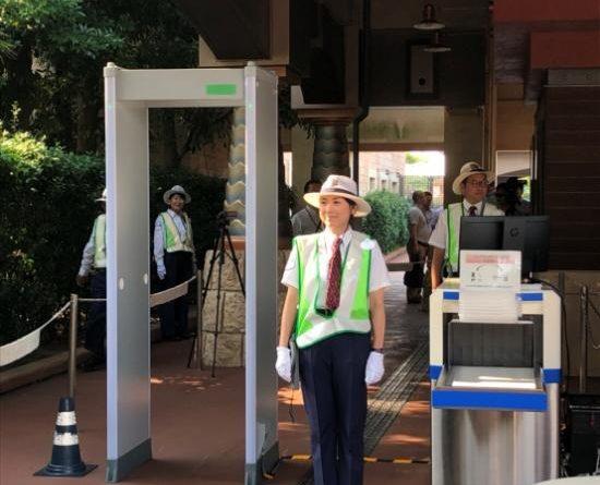 Tokyo Disney Resort Security