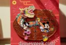 Pictures: Lunar New Year Merchandise