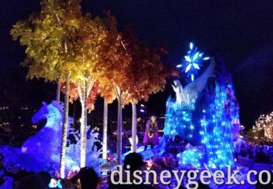 Pictures & Video: Magic Happens Parade (6:00)