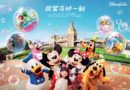Hong Kong Disneyland Resort Fiscal 2019 Annual Business Review