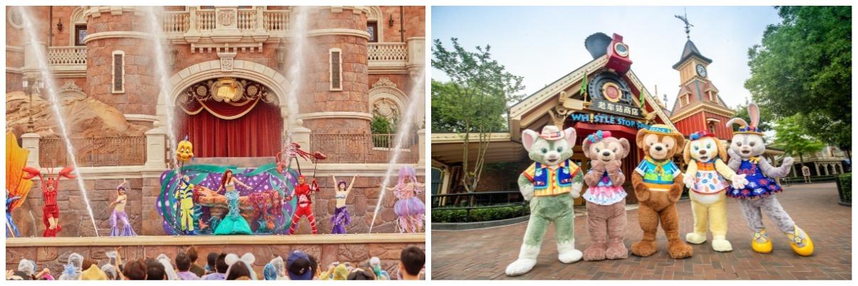 Shanghai Disneyland Summer Blast