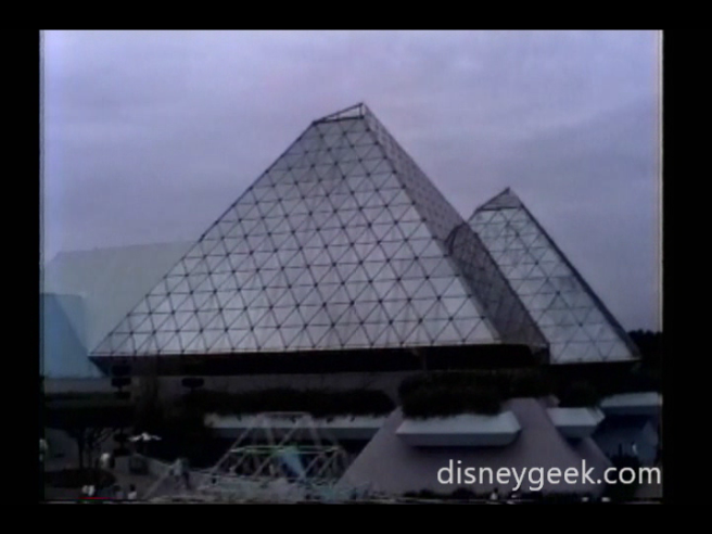 1994 Epcot - Journey Into Imagination