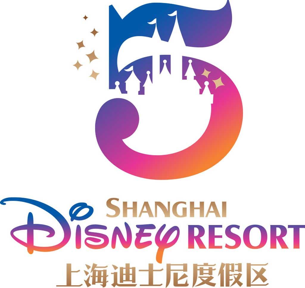 Shanghai Disney Resort 5th Anniversary Logo