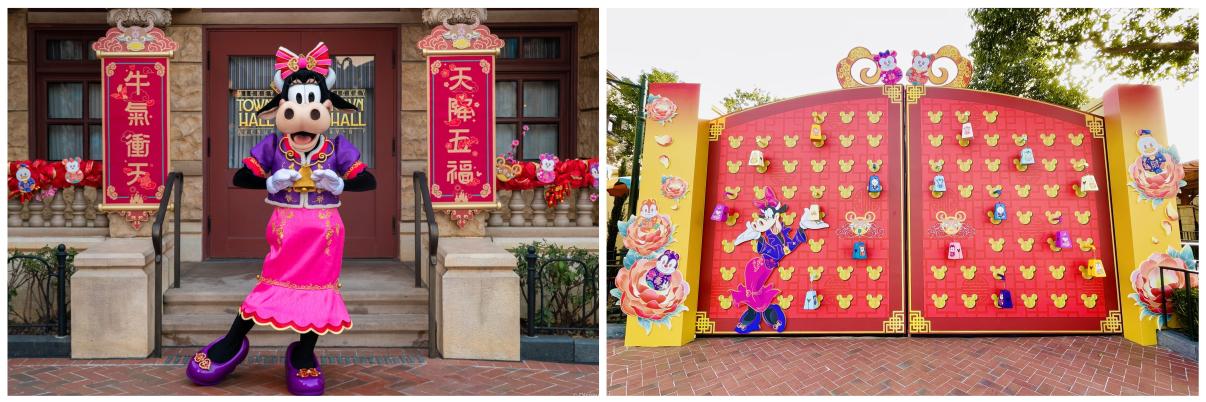 Shanghai Disneyland Spring Festival 2021