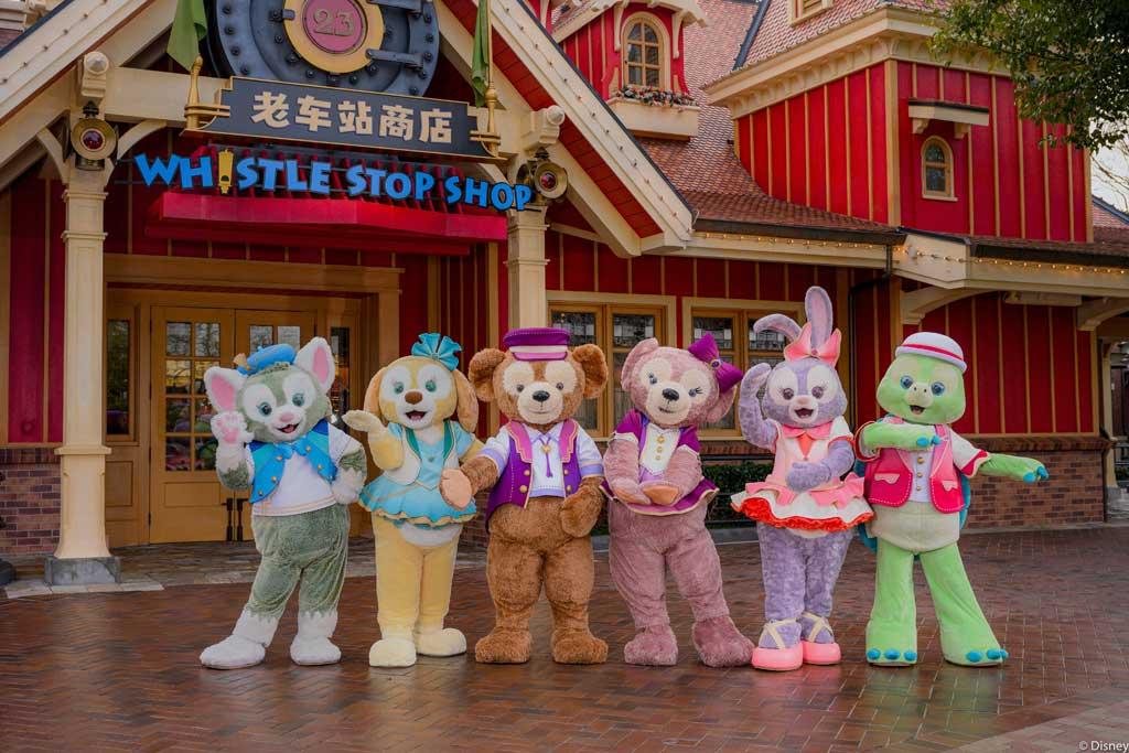 Shanghai Disney Resort's 5th Birthday Celebration