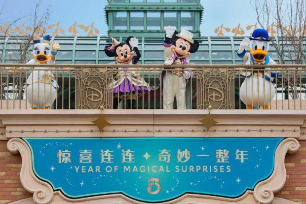Shanghai Disney Resort 5th Anniversary