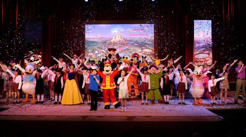 The Walt Disney Company and Shanghai Shendi Group, its joint venture partner, broke ground on Shanghai Disney Resort on April 8, 2011.