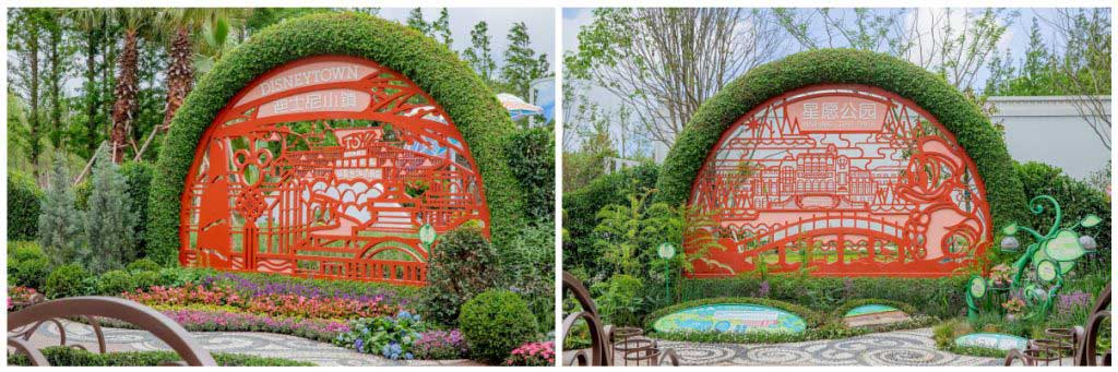 The surrounding floral and topiary arrangements depict other major areas at Shanghai Disney Resort, including Disneytown - the resort's popular dining, shopping, and entertainment district - and the picturesque Wishing Star Park, where guests can embrace nature and enjoy the outdoors.