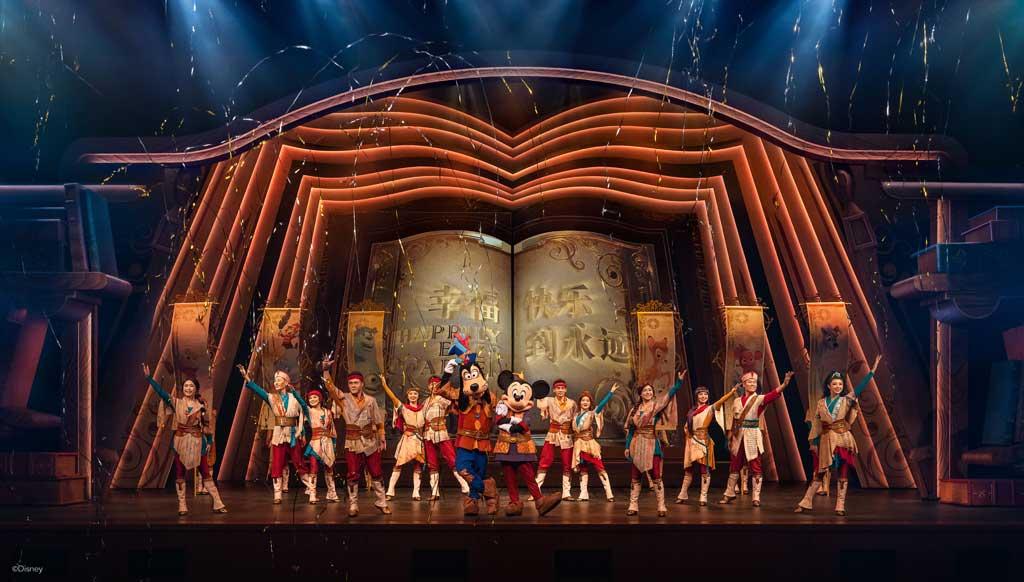 Mickey's Storybook Adventure to debut at Shanghai Disneyland