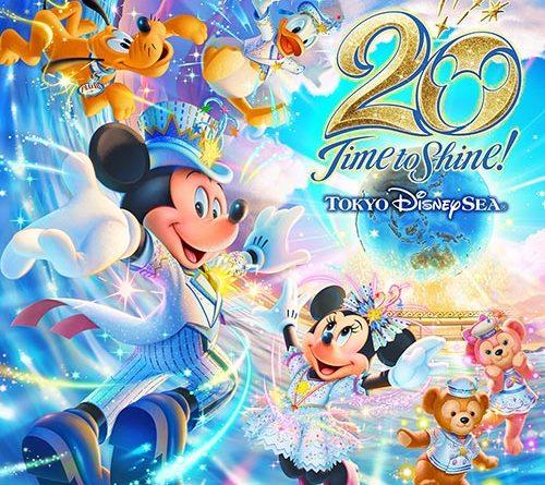 Tokyo DisneySea Celebrates Its 20th Anniversary