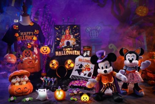 Hong Kong Disneyland Halloween 2021