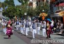 Pictures & Video: Mickey & Minnie with Disneyland Band